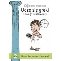 Ojcze nasz - uczę się greki...